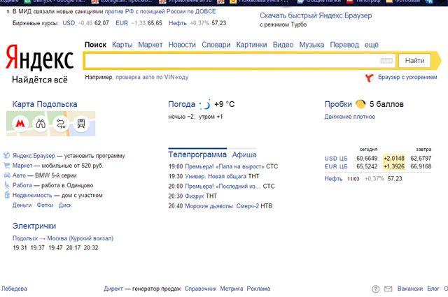 Жителям Кубани предлагают написать контрольную по математике от  Жителям Кубани предлагают написать контрольную по математике от Яндекса