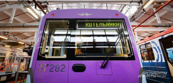 «Производство и обслуживание новых поездов Московского метро обеспечивает порядка 100 тысяч мест приложения труда для работников машиностроения и смежных отраслей в десятках российских регионов».