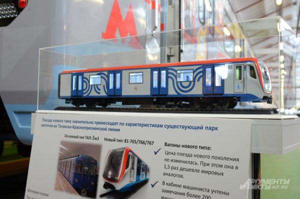 «Переход на современные, малошумные вагоны с плавным ходом существенно повышает комфорт поездок для пассажиров. Кроме того, начав эти закупки, правительство Москвы сформировало крупнейший заказ для отечественного машиностроения».