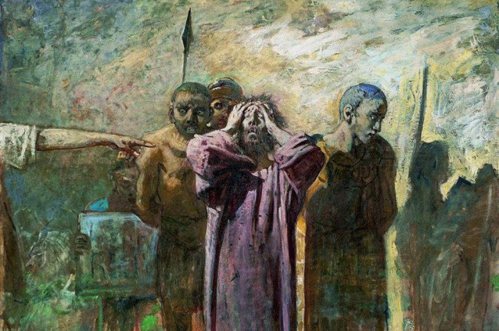 «Голгофа». 1893