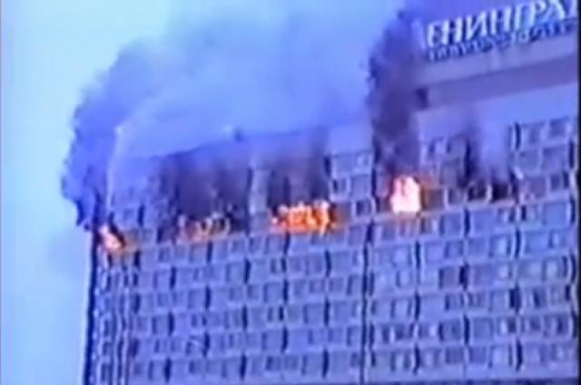 Пожар унес жизни 16 человек