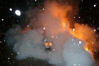 Огонь быстро охватил дом