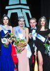 Победительницы конкурса «Мисс Краса Москвы 2016».