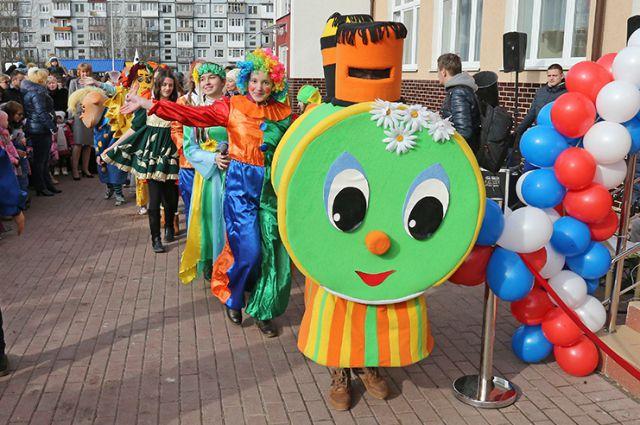 В Калининграде в рамках ФЦП достроили последний детский сад.