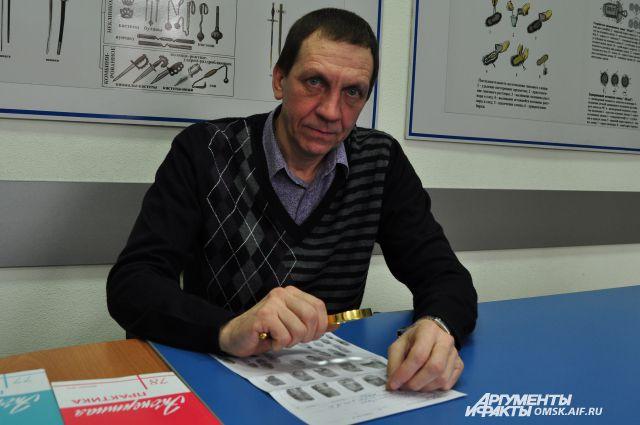 Юрий Петровский занимается криминалистикой уже больше 20 лет