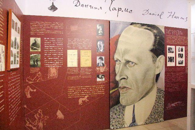 Выставка творчества Хармса.