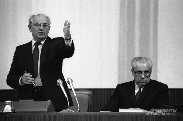 I Съезд народных депутатов СССР, 1989 год.