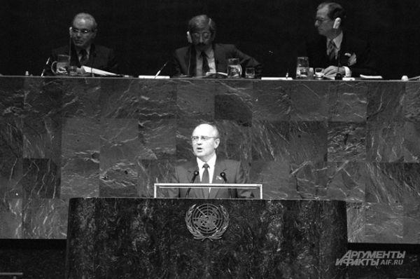 Выступление Михаила Горбачёва в ООН, 1988 год.