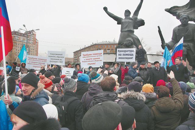 13 февраля члены общества глухих вышли на митинг у памятника героям революции 1905 г. в Москве. Митинги и пикеты состоялись ещё в 20 городах страны. На них люди с нарушениями слуха требовали только одного- защиты закона.