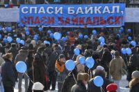 Акции в защиту Байкала нередко проходят в Приангарье.