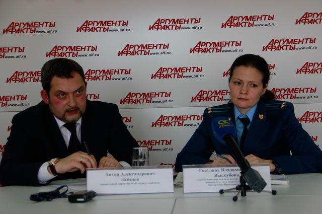 Антон Лебедев и Светлана Выскубова