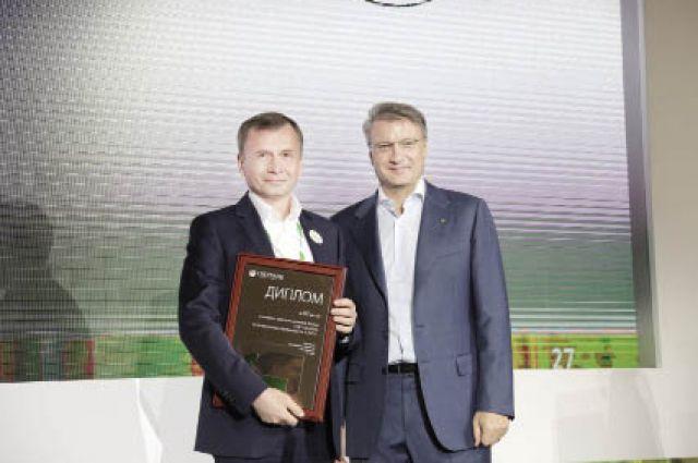 Герман Греф вручил диплом за 3 место Кириллу Алтухову.