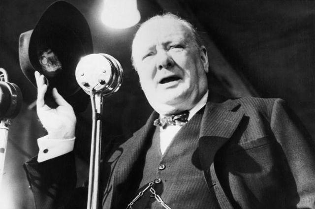 Выступление Черчилля, 1946 год.