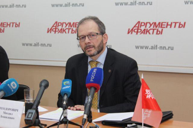 Михаил Теодорович