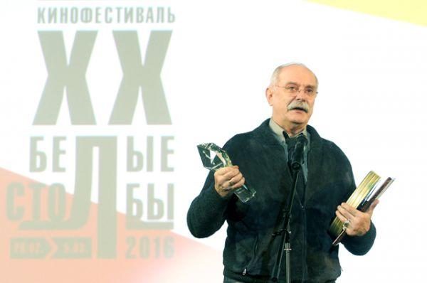 За вклад российской режиссуры в мировой кинематограф на открытии фестиваля вручили награды Александру Сокурову, а также Никите Михалкову и Марлену Хуциеву.