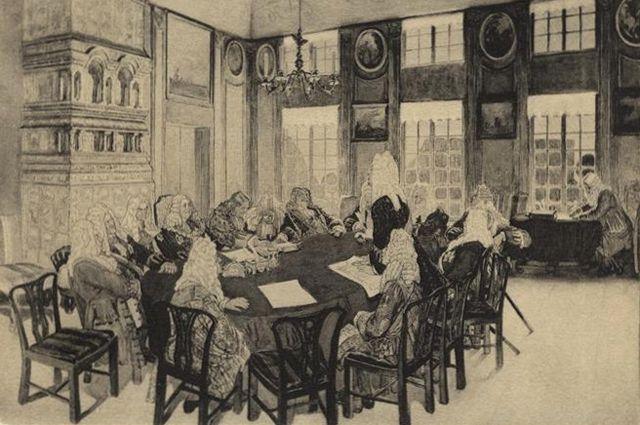 Заседание Сената при Петре I.