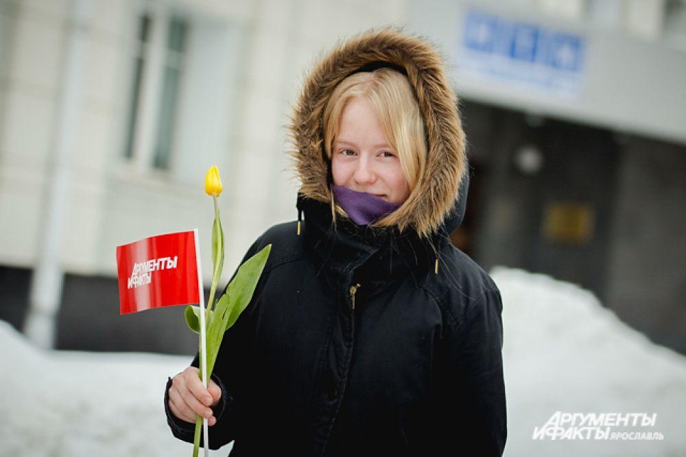 Алена Прахова