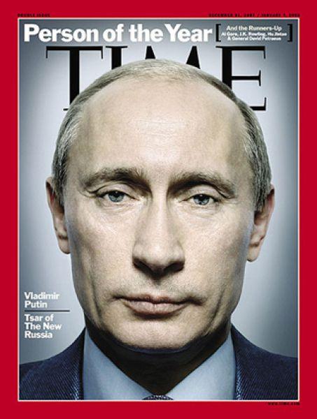 31 декабря 2007. Владимир Путин назван «Человеком года».