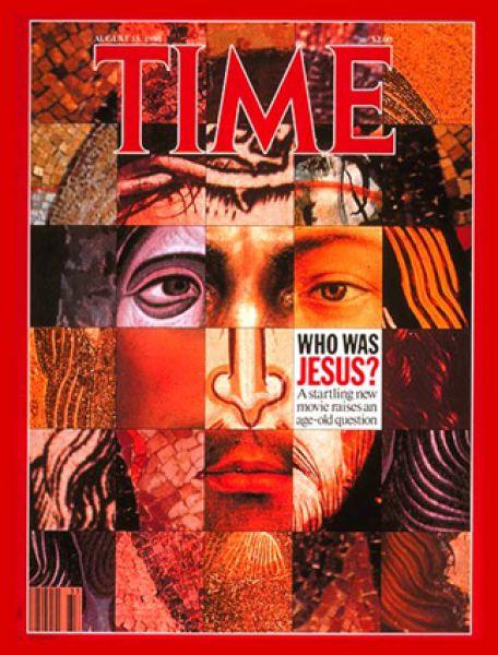 15 августа 1988 года. Обложка Time с вопросом «Кем был Иисус?»