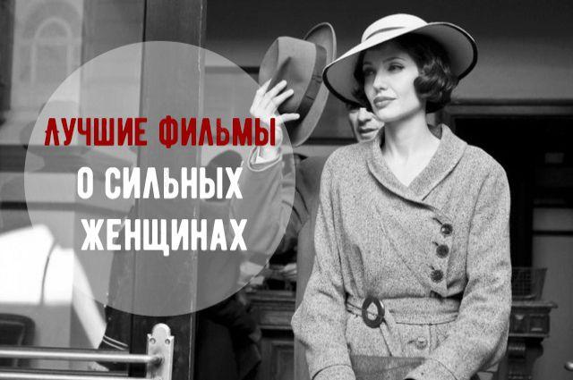 Медосмотр женщин в фильмах фото 199-533