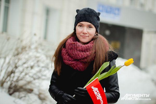 Екатерина Эрнст