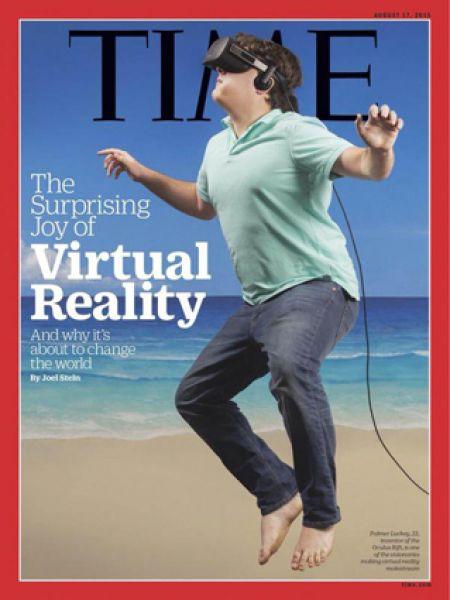 Август 2015 года. Обложка Time, посвященная виртуальной реальности.