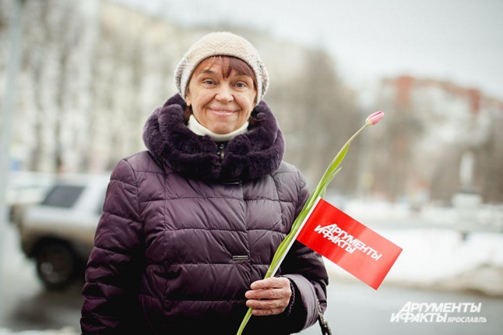 Галина Германовна