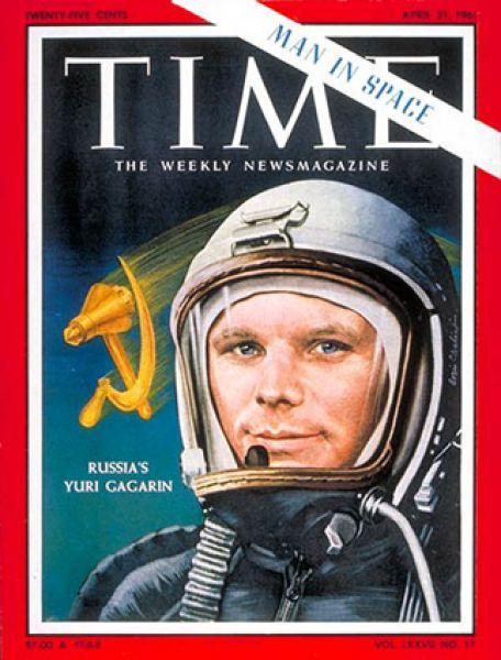 21 апреля 1961 года. Выпуск журнала, посвященный полету Юрия Гагарина в космос.