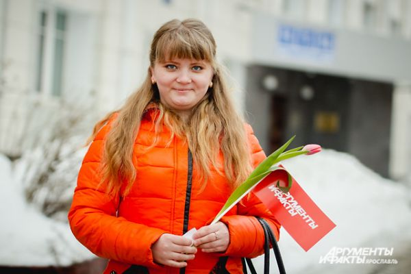 Ольга Перфильева