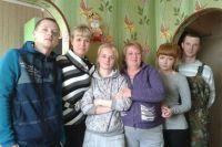 Семья в сборе.