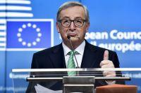 Глава Еврокомиссии Жан-Клод Юнкер.
