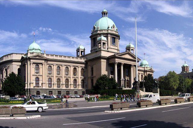 Здание скупщины Сербии
