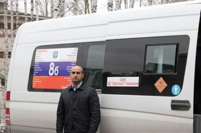 Предприниматель Эдгар Макарян организует бесплатный проезд для женщин