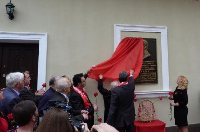 Открытие барельефа Сталину в 2015 году.