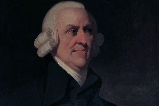 Адам Смит.