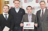 Но десять лет минули как один день. Свой праздник молодые законотворцы отмечают эстафетой #Япарламентарий. Фото - duma.mos.ru.