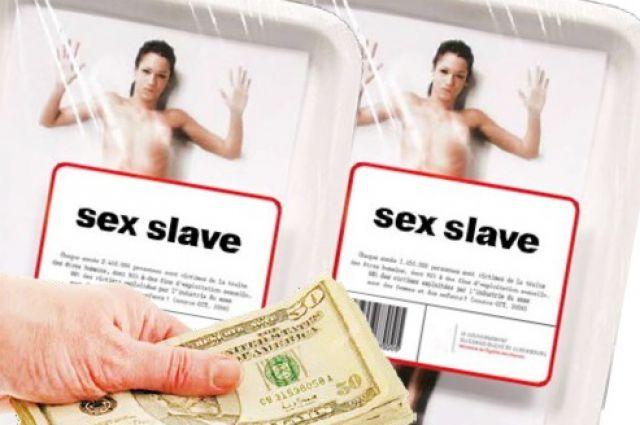 Секс одна рабыня на четверых фото