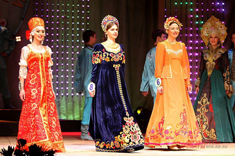 В заключении конкурса прошло дефиле в народных костюмах.
