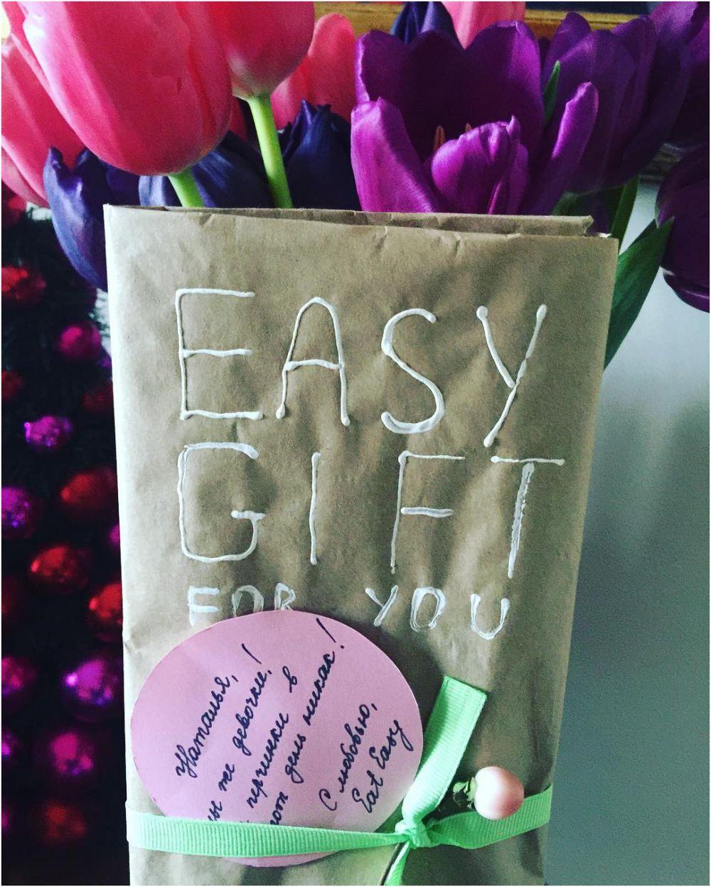 Могилевская получила букет тюльпанов и пакетик с загадочным названием «Простой подарок для тебя»