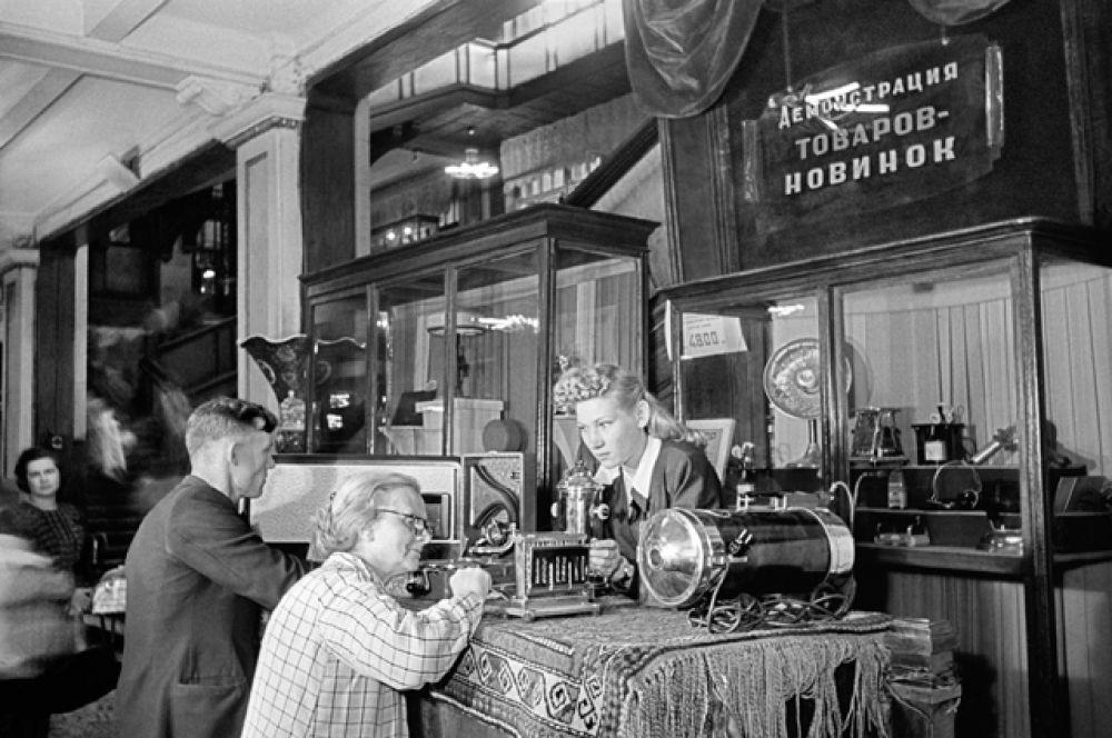 Демонстрация товаров-новинок в Центральном универсальном магазине. 1948 год.
