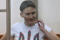 Надежда Савченко.