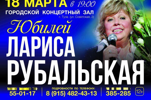 Билеты на концерт тула театр драмы в челябинске афиша на декабрь