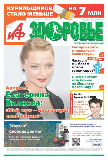Россия 1 новости утро сегодня смотреть онлайн утро
