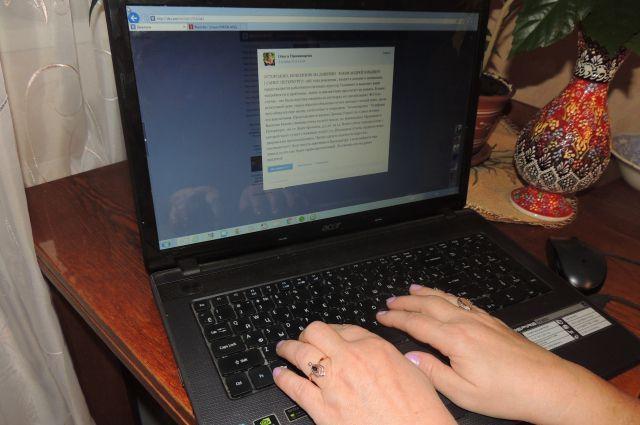 Списываясь в Интернете с незнакомцами, помните, что они могут оказаться мошенниками.