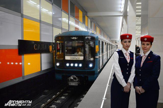 Станция «Саларьево».