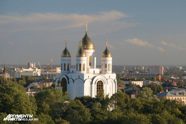 Епископ Балтийский Серафим совершит чин прощения в храме Калининграда.
