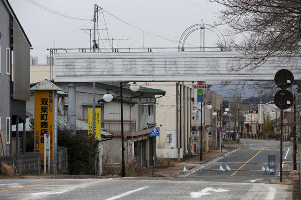 Надпись «Ядерная энергетика — для лучшего будущего» в зоне отчуждения недалеко от АЭС Фукусима-1, 15 февраля 2016 года.