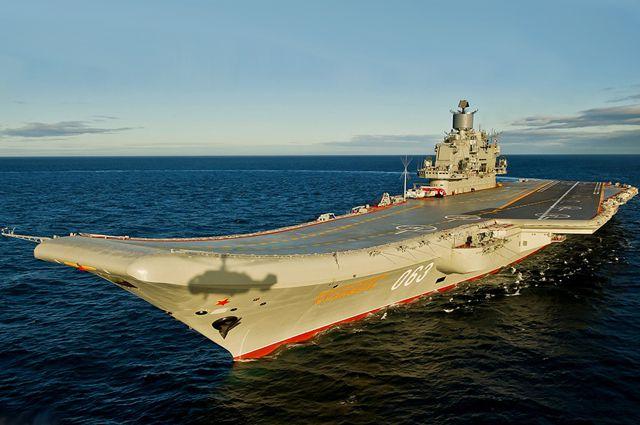 Тяжёлый авианесущий крейсер «Адмирал Флота Советского Союза Кузнецов».