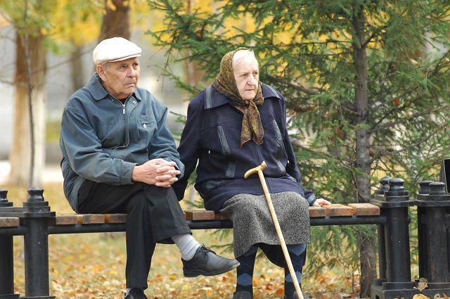 Пенсионеры.
