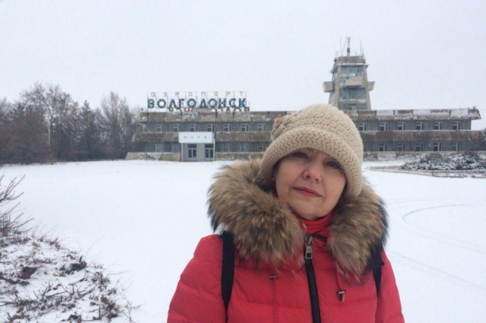 Редактор сайта «АиФ-Ростов» Валентина Варцаба в советское время много раз пользовалась услугами этого аэропорта, о былом расцвете которого сейчас вспоминает с грустью.
